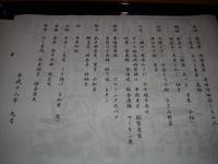 200609_003_2